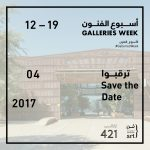 Abu Dhabi week on the way 13-20 April 2017