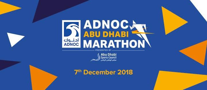 ADNOC Abu Dhabi Marathon on 7th December 2018