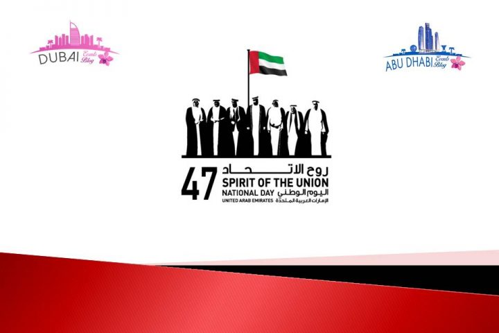UAE National Day 2018: Celebration in Abu Dhabi