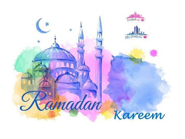 Ramadan in Abu Dhabi: May 27th - June 25th 2017