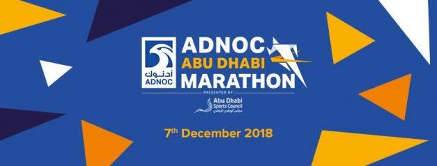 ADNOC Abu Dhabi Marathon on 7th December 2018